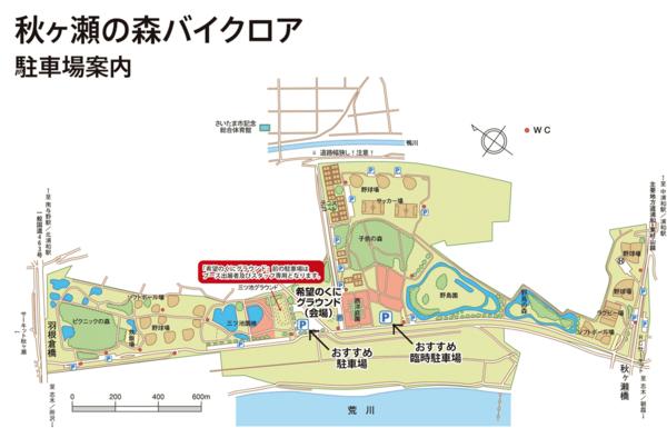bikelore_parking_map1.png