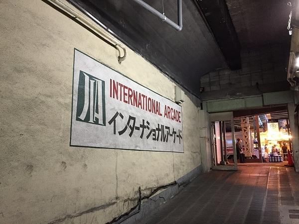 IMG_7138.jpg